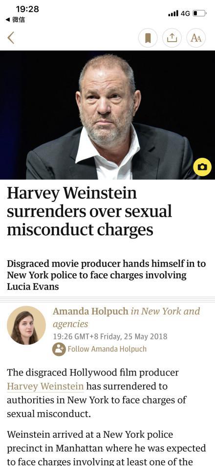 """好莱坞""""性侵门""""主角自首:涉强奸罪 保释金上千万"""