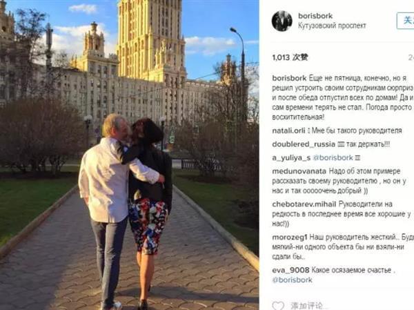 5万卢布包装俄罗斯退休大爷成为网红 骗了所有人的照片 - 13