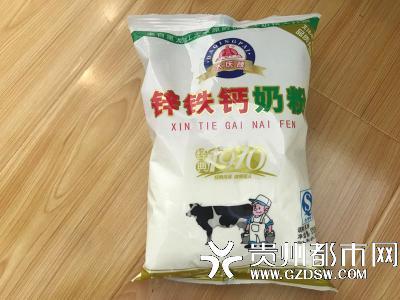 安顺幼儿园曝奶粉风波 幼儿园给孩子喝的奶粉变成廉价奶粉