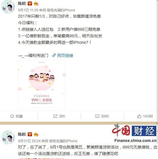 http://www.shangoudaohang.com/kuaixun/168795.html
