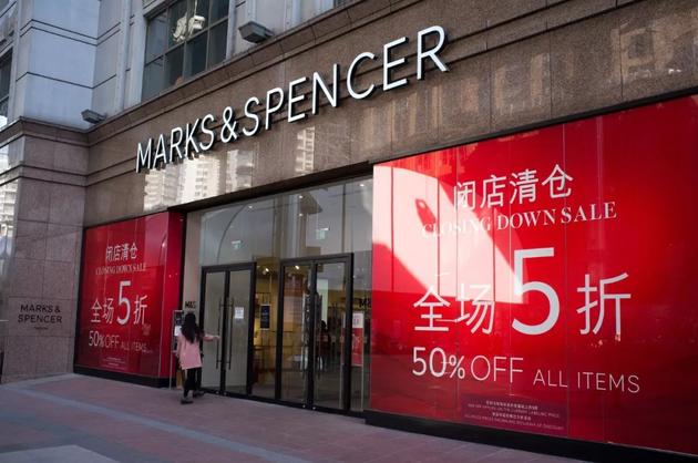 Marks & Spencer shop in Beijing 2017