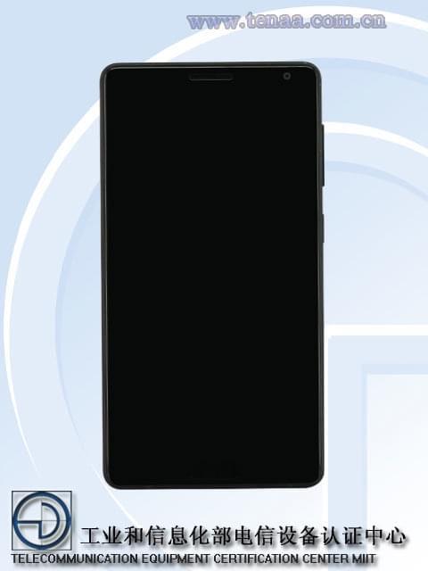 联想ZUK新机现身工信部:或成最便宜的骁龙821手机的照片 - 1