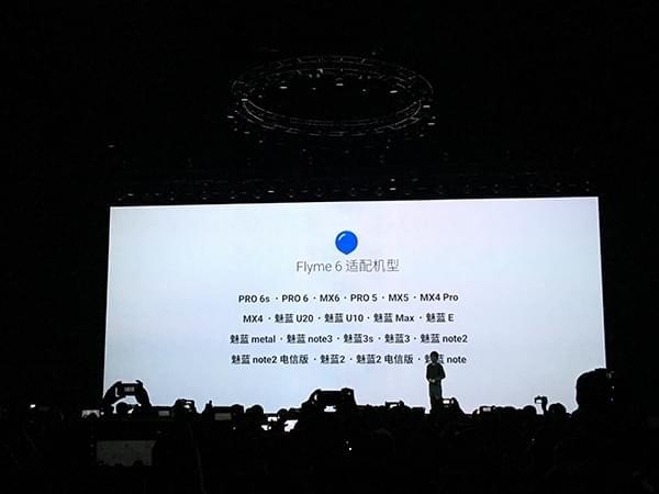 魅族Flyme 6发布:适配20款机型,12月30日推送升级的照片