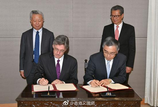 香港政府与亚投行签署拨款协议 提供1千万美元资金