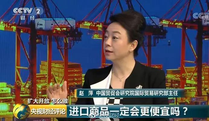 中国扩大进口有大动作 哪些进口商品要便宜了?