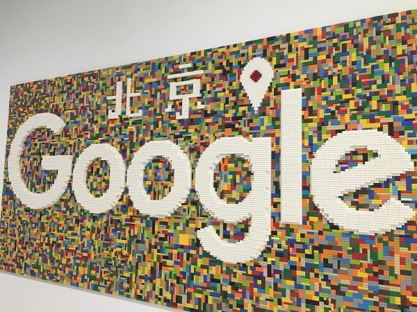 对于中国市场 其实谷歌一直未远离的照片 - 4