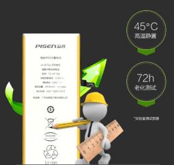 华为P9换电池只要155元,咋还是品牌电池?