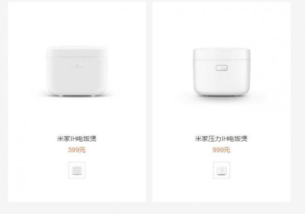 蒸煮炖煲焖全能米家IH电饭煲399元发布的照片 - 7