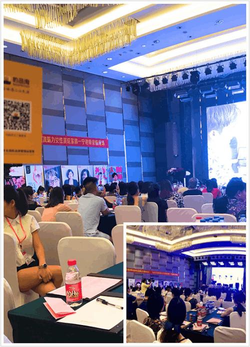 豹品淘助化妆品零售商御美坊岑岭论坛在长沙举办