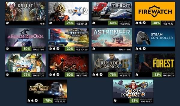 Steam2016年销量最好的100款游戏排行公布的照片 - 6