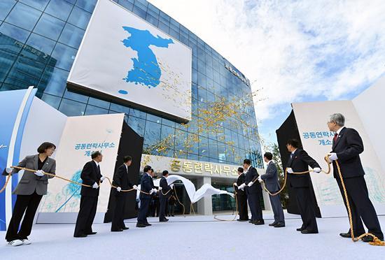 韩朝联络办公室成立1月 这个细节暴露双方有多黏