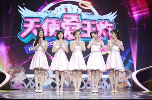 http://www.weixinrensheng.com/youxi/2332960.html