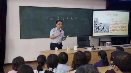 特级教师李镇西最后一课热传:教育得有浪漫气息