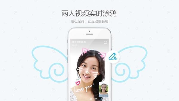 iPhone QQ 6.6.9 正式版发布的照片 - 2
