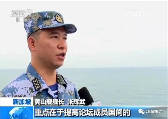 半年内3次驱离美舰 这艘中国军舰有啥来头?