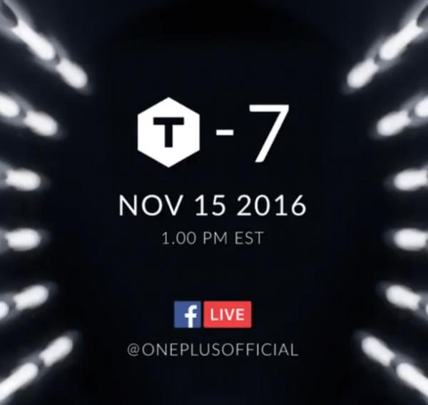 一加3T确认11月16日发布:搭载性能版骁龙821的照片 - 1