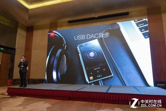 飞傲新一代次旗舰无损音乐播放器飞傲X5三代评测 HIFI音乐耳机和播放器评测 第30张