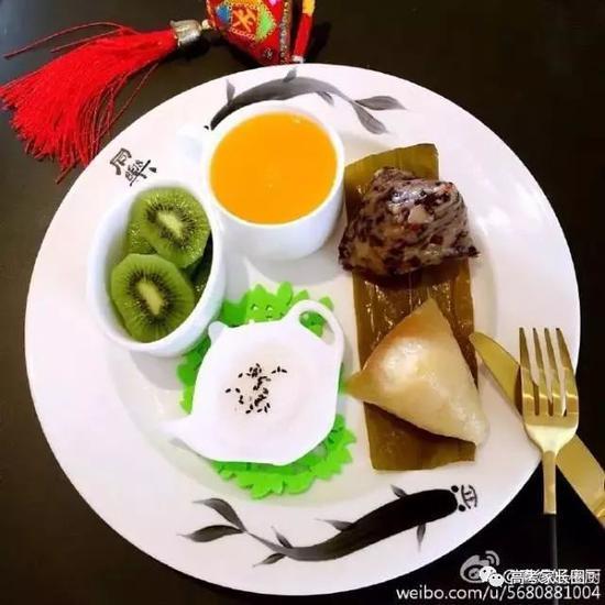 八宝粽子+芒果冰粽子