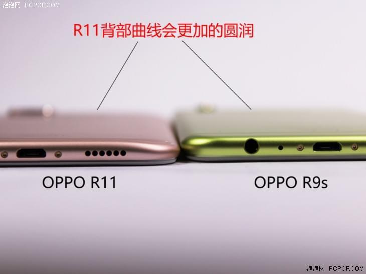 """不仅仅只有""""反正都精彩"""" OPPO R11全面评测"""