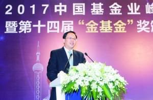 博时基金管理有限公司总经理江向阳:为投资者赚钱是基金业不变的使命