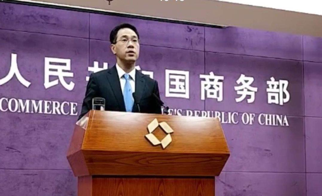 商务部:中国对美方加征关税的态度没有改变