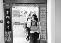 一幢楼里多家补习班 表面是书法课实为语文培训班