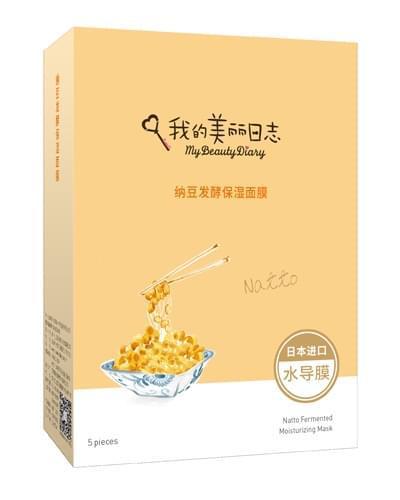 纳豆发酵保湿面膜
