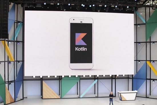 欢呼声热烈,谷歌宣布Kotlin成安卓开发一级语言