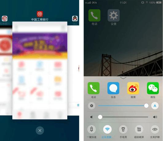 vivo X9首次内置Funtouch OS 3.0:各大功能详解的照片 - 4