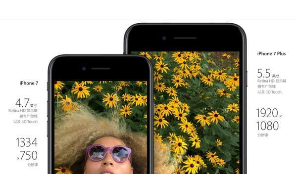 手机品牌营销词汇盘点:苹果又一次领衔的照片 - 4