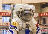 中国航天首次面向全球征集空间站实验项目