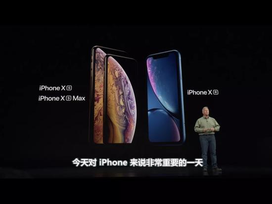 12799元的最大屏幕iPhone来了 果粉的钱包兜得住吗