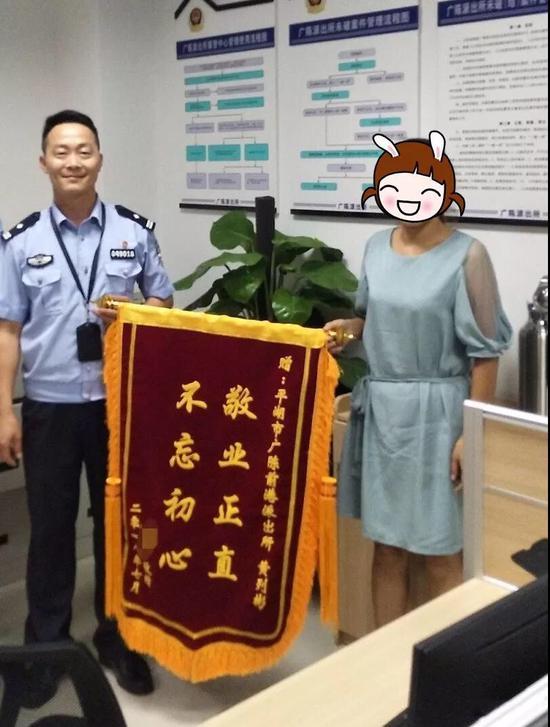 浙江女子开赌场被抓狱中减肥30斤,出狱后立马给警察送锦旗