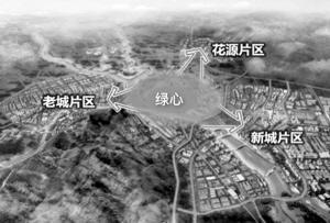 """新津县 建设""""成南副中心滨江花园城"""""""