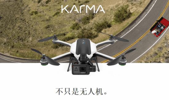 裸机6498人民币 GoPro发布无人机Kamar