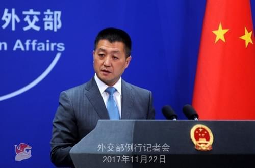 美国国会报告就中美经贸关系指责中方 外交部回应
