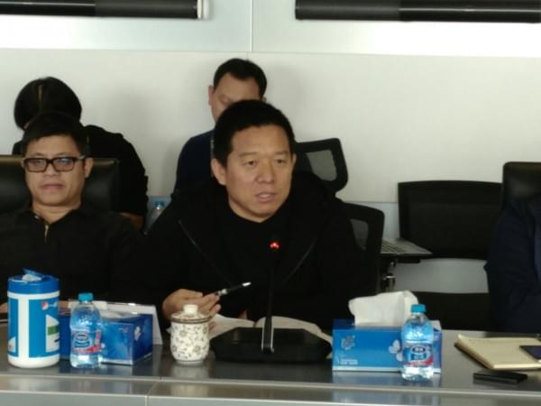 乐视投资者交流大会实录 贾跃亭:自己是全球最穷CEO的照片