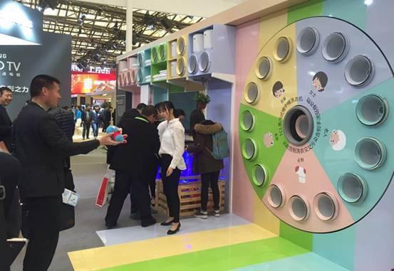 引领创新潮流 TCL冰箱洗衣机新品亮相家博会