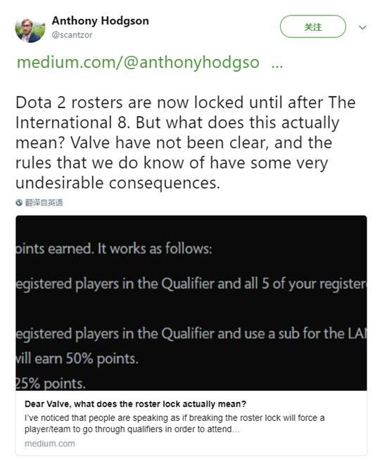 DOTA2:V社更新TI邀请规则 登记阵容完整才可被邀请