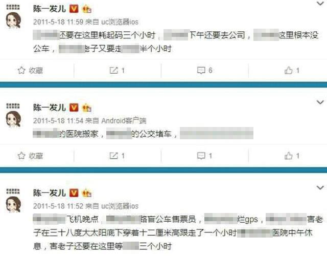 斗鱼主播陈一发被爆曾拿南京大屠杀调侃 发微博道歉