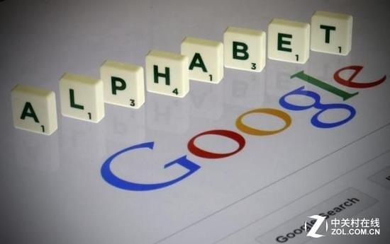 27亿不算完!Alphabet称欧盟还将罚谷歌