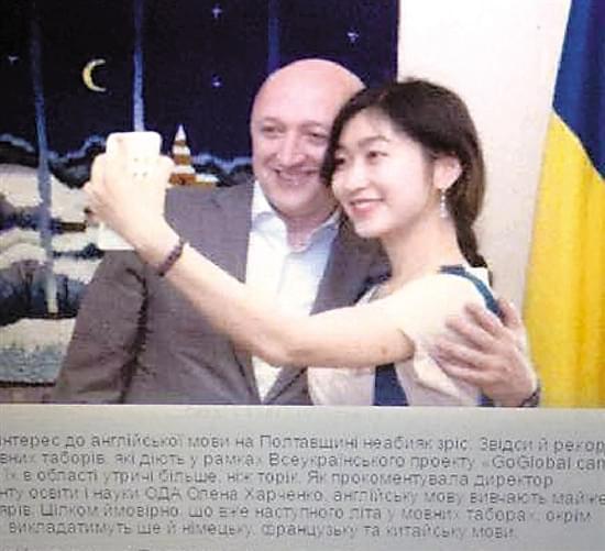 19岁女生去乌克兰支教 一不小心成当地网红