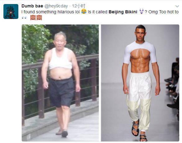 """凉快不失时尚,""""北京比基尼""""走红海外!"""
