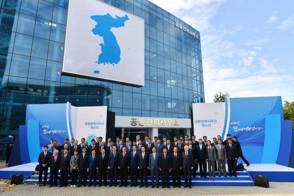 朝鲜称终战永远不是谈判筹码 美应先结束战争状态