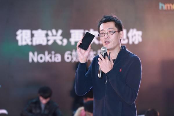 诺基亚重返智能手机市场 HMD:别以为是老人在怀旧的照片 - 2