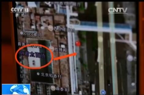 △信息贩子再次发来的定位图显示小王在君太百货附近
