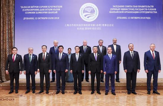 李克强出席上合总理会:打造内外资企业一视同仁和公平竞争的营商环境