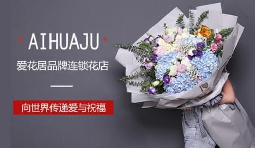 这些鲜花品牌中的爱马仕 如何抓住消费者痛点?