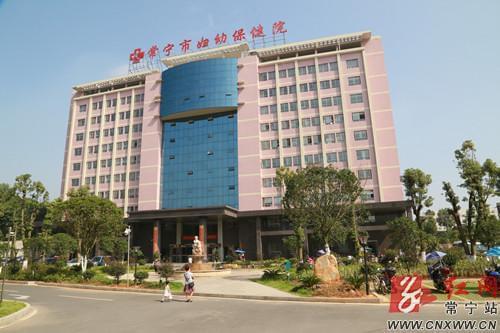 """常宁市妇幼保健院获评全国""""母婴友好医院"""""""