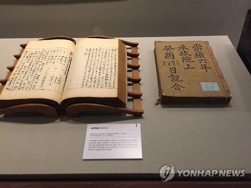 韩国应用AI技术翻译历史文献 用时将缩短27年的照片